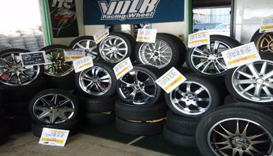 aluminum_wheel03